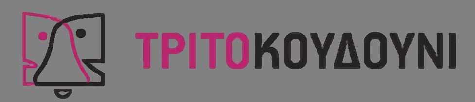 tritokoudouni logo