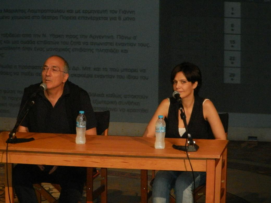 Γιάννης Νταλιάνης και Μαριλίτα Λαμπροπούλου